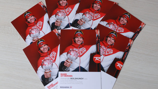 20марта. Постеры Александра Большунова. Фото Александр Федоров, «СЭ» / Canon EOS-1D X Mark II