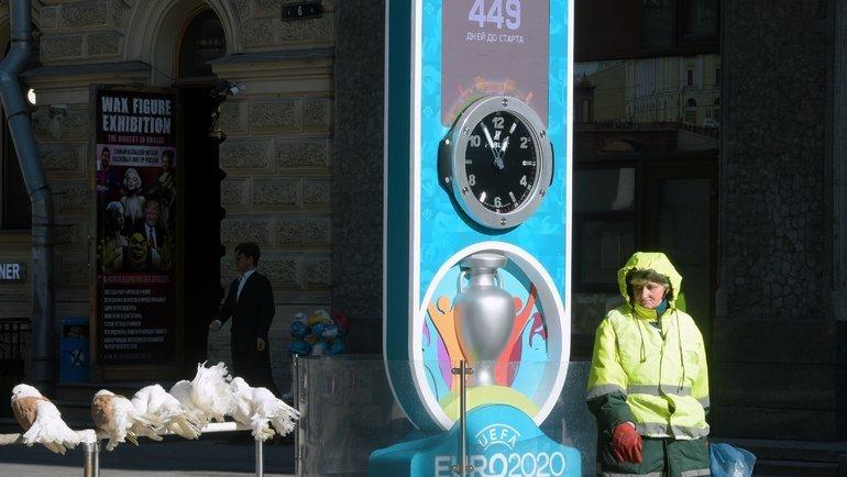 Евро-2020 перенесен в 2021-й. Фото AFP