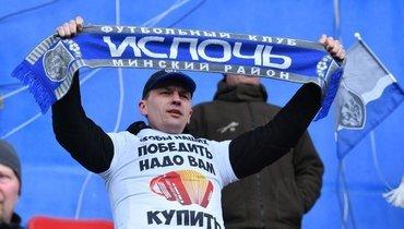 «Чувствую себя Гагариным!» Генич— оработе наматче чемпионата Белоруссии