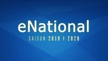 Клубы 3-го дивизиона Франции возобновят сезон вфутбольном менеджере