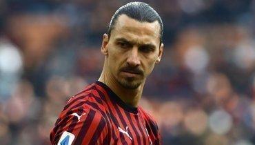 Ибрагимович намерен уйти из «Милана»