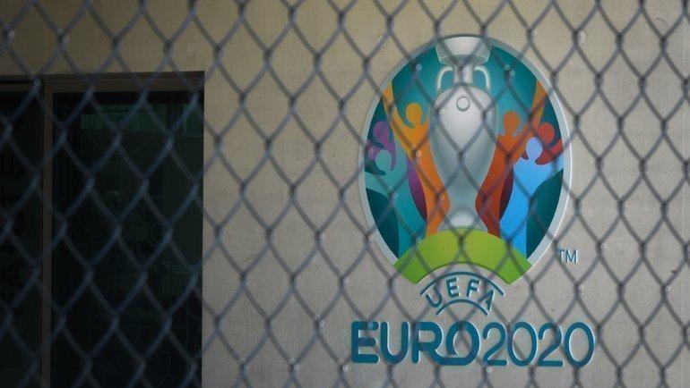 Евро-2020: перенос на2021-й. Фото AFP