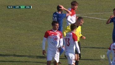 «Слуцк» победил «Славию», россияне забили три гола инереализовали два пенальти