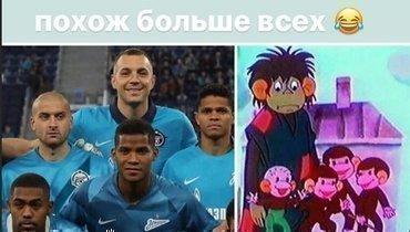 Дзюба сравнил партнеров по «Зениту» сгероями популярного советского мультфильма