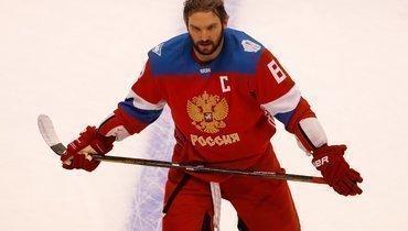The Hockey News: Как выгляделабы сборная России наКубке мира