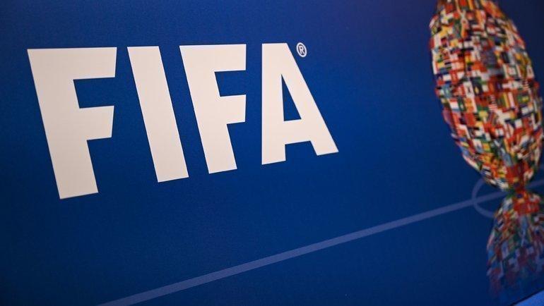 ФИФА. Фото AFP