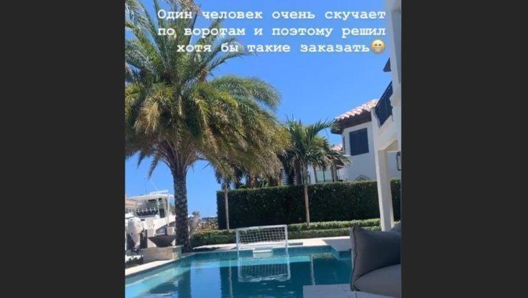 История Instagram Ольги Бобровской. Фото Instagram