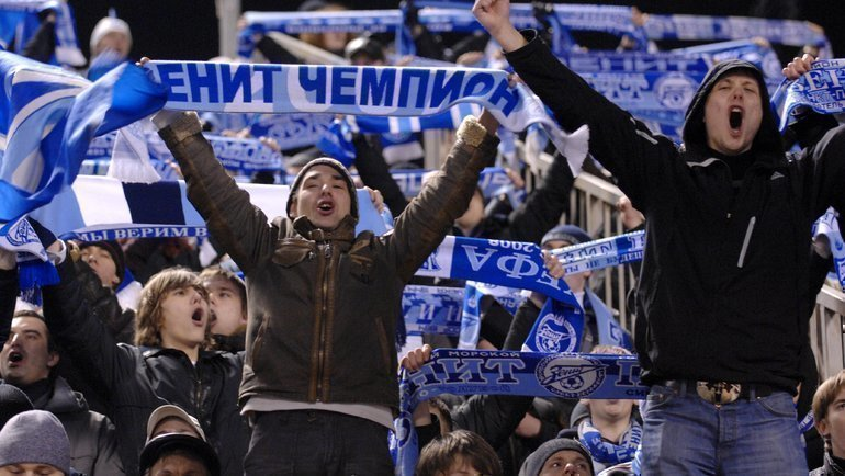Болельщик «Зенита». Фото Ирина Зыгарь