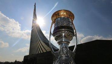 КХЛ запустила розыгрыш виртуального Кубка Гагарина. Победителя определят болельщики всоцсетях