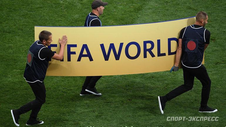 """ФИФА обязует клубы продлить контракты сигроками итренерами. Фото Дарья Исаева., """"СЭ"""""""