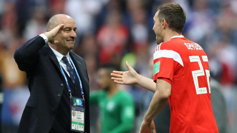 Станислав Черчесов (слева) иАртем Дзюба (справа). Фото Reuters
