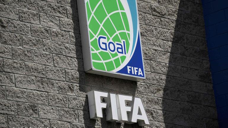 ФИФА предлагает свой вариант решения вопроса странсферами иконтрактами игроков из-за пандемии. Фото AFP