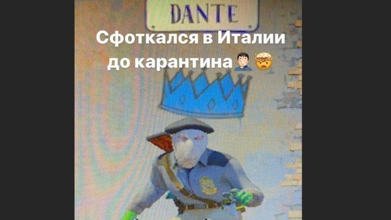 Федор Смолов пошутил вInstagram.