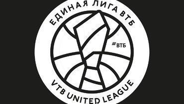 Единая лига ВТБ досрочно завершила сезон. Чемпион определен небудет