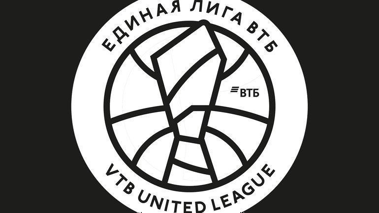Единая лига ВТБ завершила сезон. Фото Единая лига ВТБ.