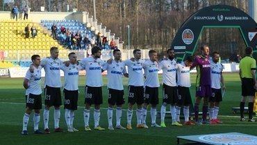 Игроки «Торпедо-БелАЗ».