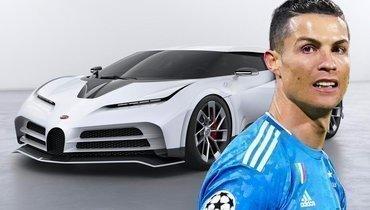 Роналду купил лимитированный спорткар за9,5 миллионов евро