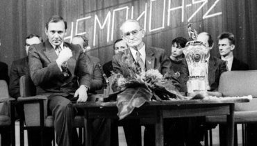 1992 год. Олег Романцев иНиколай Старостин.