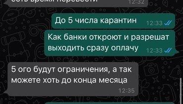 Тарасов заявил, что отнего требуют выплатить алименты до1апреля, несмотря накарантин