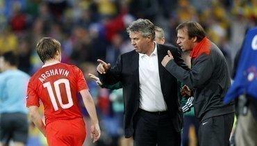 Аршавин назвал лучших тренеров вкарьере