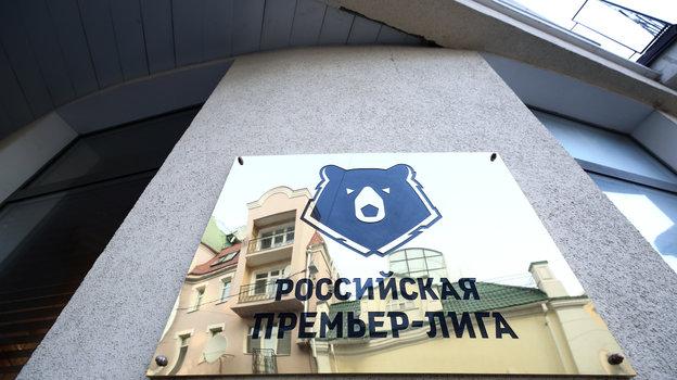 Офис РПЛ. Фото Дарья Исаева, «СЭ» / Canon EOS-1D X Mark II