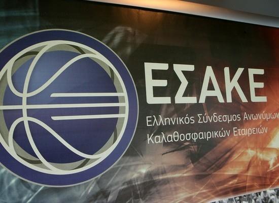 Чемпионат Греции побаскетболу будет завершен досрочно. Фото esake.gr.