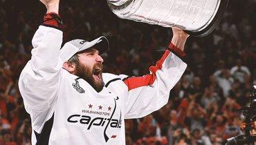Болельщики назвали Овечкина любимым снайпером НХЛ. Онпобедил Мессье, Гретцки, Халла иЛемье