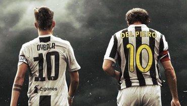 Дель Пьеро считает Дибала достойным капитанской повязки в «Ювентусе»