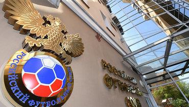 ВМоскве ограбили склад РФС на3,5 миллиона рублей