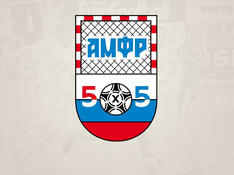 Бюро исполкома Ассоциации мини-футбола России приостановило все турниры до31мая включительно. Фото amfr.ru.