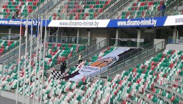 Грустная картинка главного матча мира: на «Динамо»— «Торпедо-БелАЗ» почти никто непришел