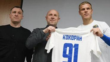 Кокорин рассказал, когда истекает срок его аренды в «Сочи»