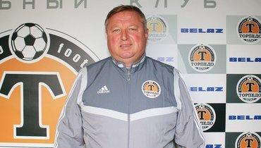 Бывший тренер сборной Белоруссии— запродолжение сезона