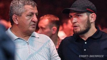Отец Хабиба оценил состояние сына в100 миллионов долларов