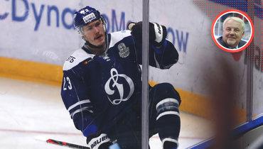 Дмитрий Яшкин.