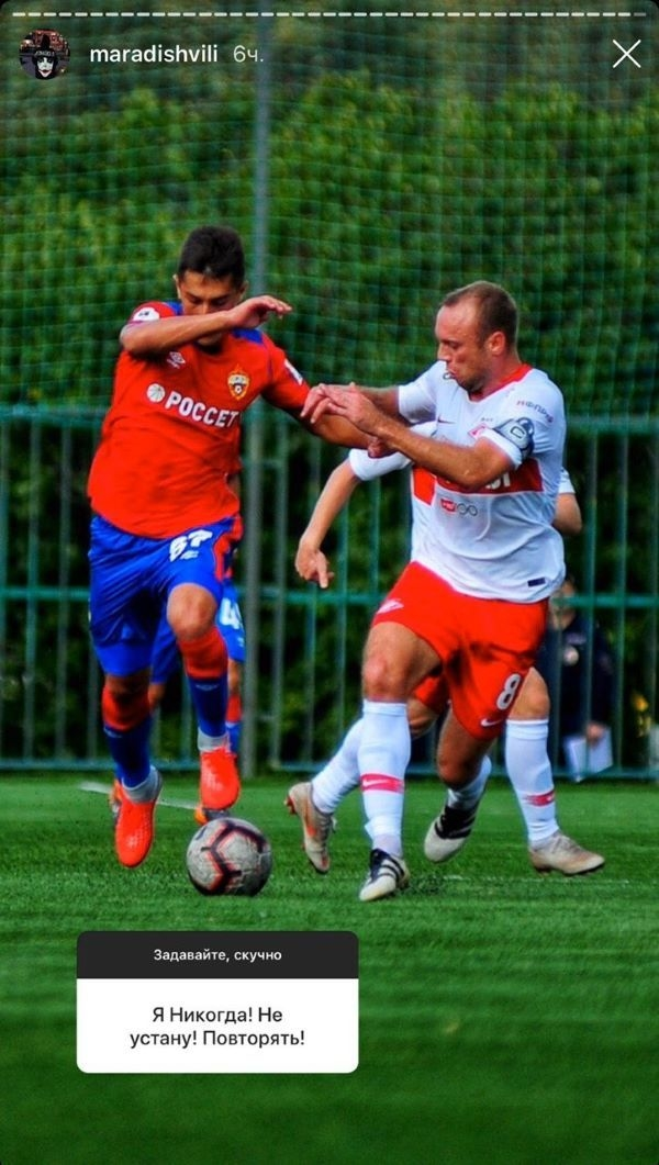 Футболист ЦСКА выложил начало неприличной кричалки про «Спартак»