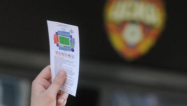 ЦСКА выступил сзаявлением овозврате билетов наматч с «Зенитом»