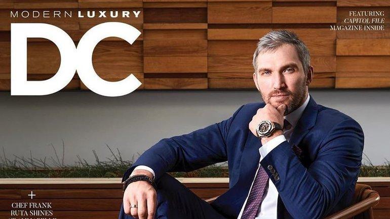 Александр Овечкин. Фото DCModern Luxury