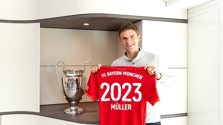 Томас Мюллер. Фото ФК «Бавария»