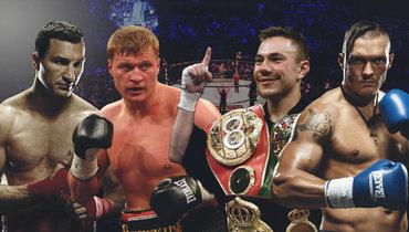 Топ-10 главных боев вистории российского бокса— вподборке «СЭ».