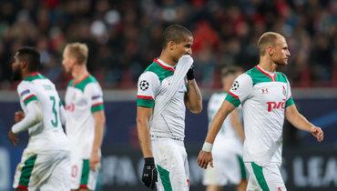 Игроки «Локомотива» пока несогласились напредложение руководства оснижении зарплаты.