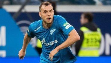 Юрий Савичев: «Дзюба незатерялсябы введущих клубах Германии»