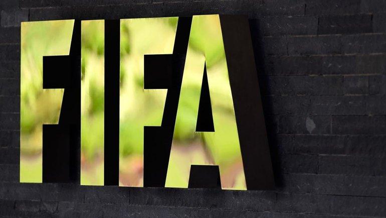 ФИФА выступила срядом предложений попродлению контрактов, снижению зарплат вклубах иизменениям всроках трансферных окон. Фото twitter.com