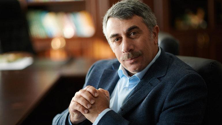 Евгений Комаровский.