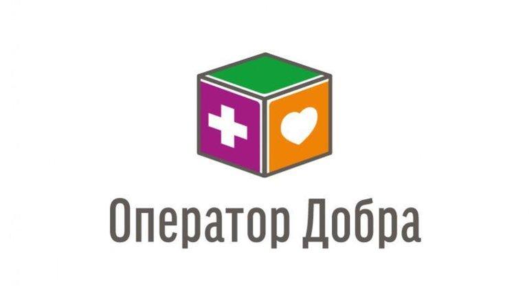 Совместный проектБК «Лига Ставок» ифонда «Созвездие Добра».