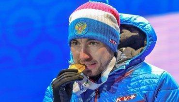 Логинов пообещал искать общий язык стренерским штабом сборной России ируководством СБР