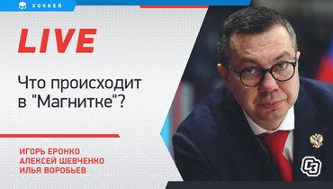 Илья Воробьев.
