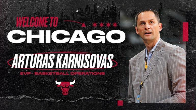 Артурас Карнишовас. Фото НБА