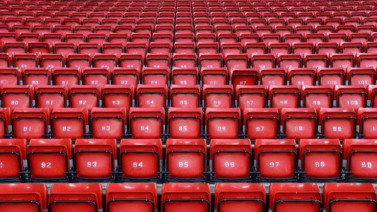 Пустой стадион. Фото AS