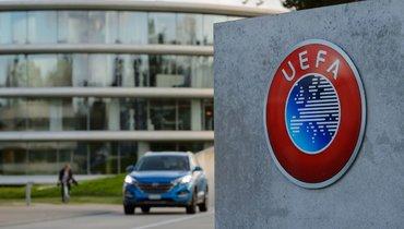 УЕФА ответил навопрос «СЭ».